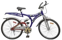 Hi Bird Lifter Single Speed 26T